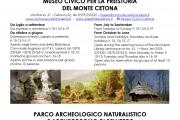 ORARI MUSEO E PARCO ARCHEOLOGICO